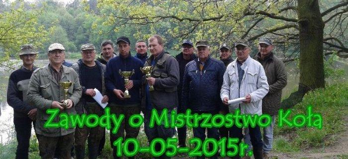 Sp³awikowe zawody o Mistrzostwo ko³a Brzeziny-Rochna 10.05.15