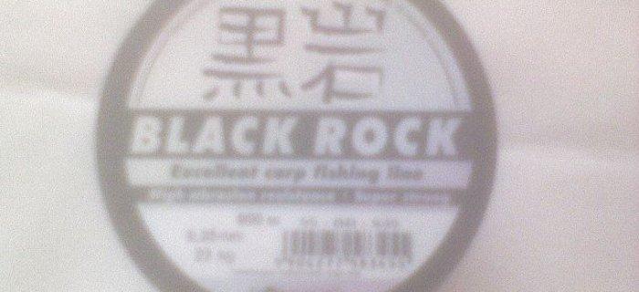 ¯y³ka wêdkarska Robinson Black Rock