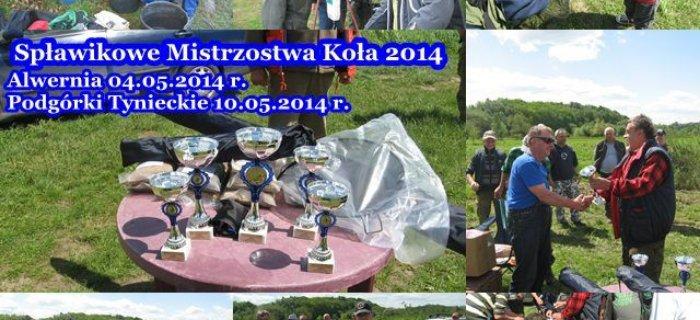 Sp³awikowe Mistrzostwa Ko³a PZW Krzeszowice 2014