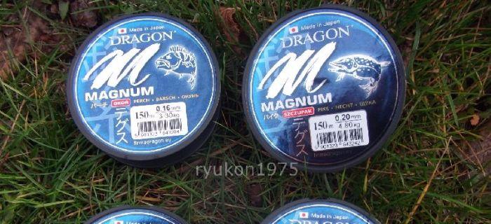 ¯y³ki Magnum na szczupaka i okonia