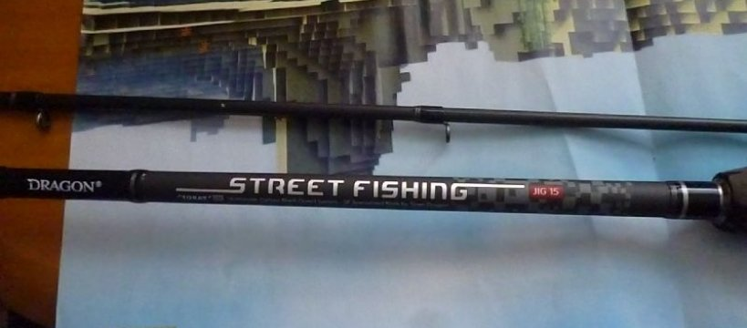 Dragon Street Fishing Jig 21