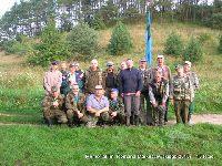 Memoria³ im. Romka Markuszewskiego 2010r - 15-lecie