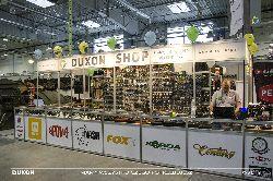 Duxonshop.pl - internetowy sklep wêdkarski (Katowice)
